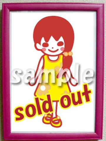 2009展示品 よろしこガール☆「乙女よろしこ☆スタイル(花柄ワンピ♪)」A4