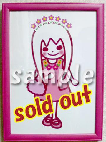 2009展示品 よろしこガール☆「スタンダードよろしこ☆(お花のティアラ)」A4