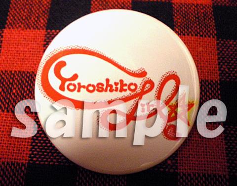 缶バッチ Yoroshikogirl☆ロゴ 自由に♪ 白色(白色、無地、赤文字)(3.8cm)
