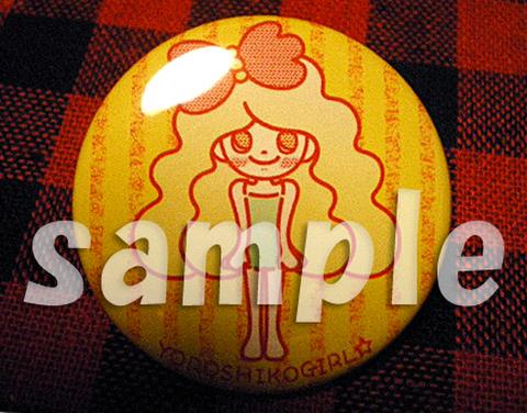 缶バッチ ベイビーよろしこ全身 黄色(黄色、ストライプ)(3.8cm)