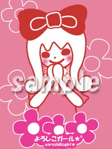 リボンよろしこ☆2[logo] 有