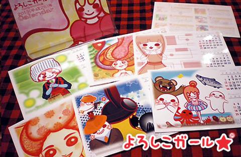 よろしこガール☆卓上カレンダー タイプ (2013年)