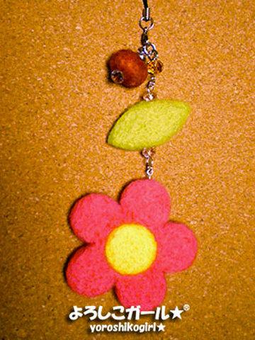 よろしこの花ストラップ特大 花・葉・種 (羊毛)