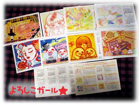 よろしこガール☆卓上カレンダー タイプ (2019年)