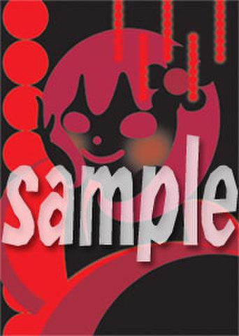 布モチーフ 黒、赤、水玉