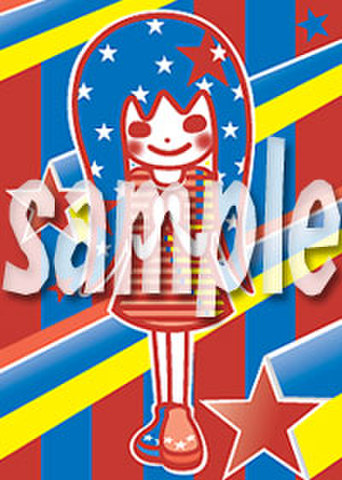 国旗 アメリカ合衆国/星条旗