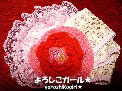 よろしこの花飾り011 ピンク&レッド、レース(ヘアピンバッジ小)
