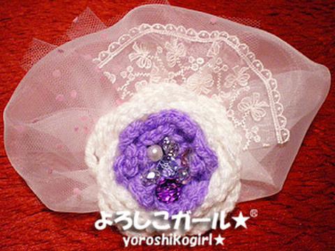 よろしこの花飾り014 ホワイト&パープル(ヘアピンバッジ大)