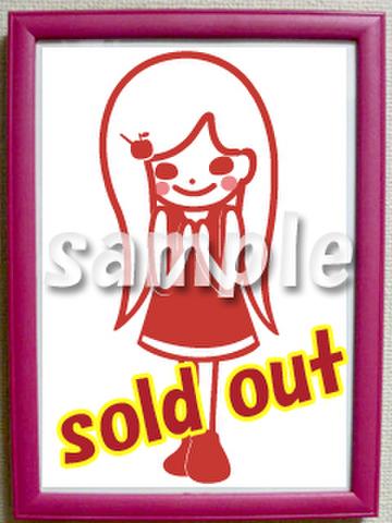 2009展示品 よろしこガール☆「レトロよろしこ☆(林檎のヘアーピン)」A4
