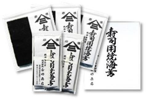 寿司用焼海苔    詰合せ JSN50