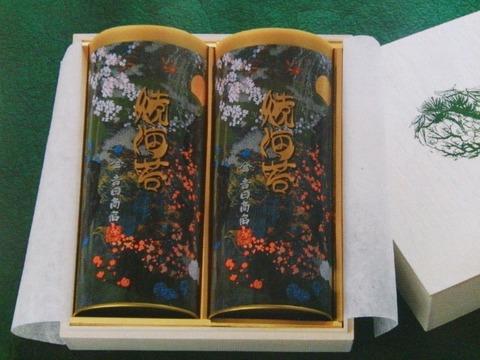 特別限定品   『花』焼海苔2本組