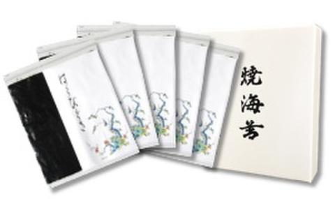 はこびぐさ 5帖箱入 11/16~12/26心ばかり