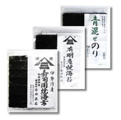 産地別 食べくらべセット 化粧箱入 11/16~12/26 心ばかり
