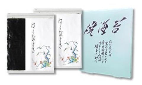 はこびぐさ 2帖箱入 11/16~12/26心ばかり