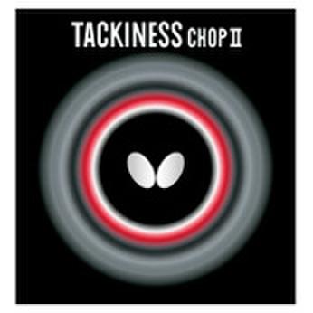 タキネス・CHOP Ⅱ