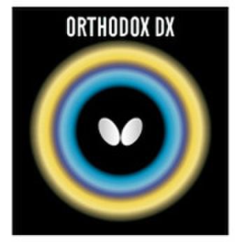 オーソドックスDX