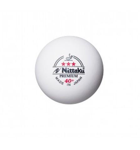 ニッタク・プラスチックボール