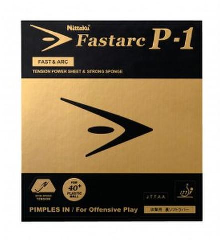 ファスタークP-1