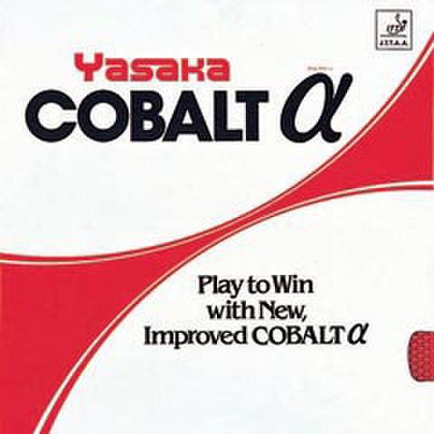 コバルトα