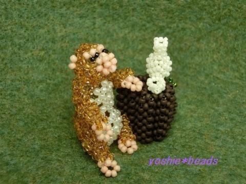 材料セット・温泉猿