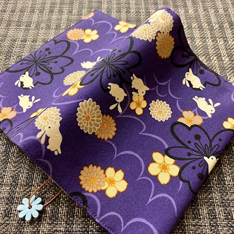 2361P文庫 紫/うさぎ