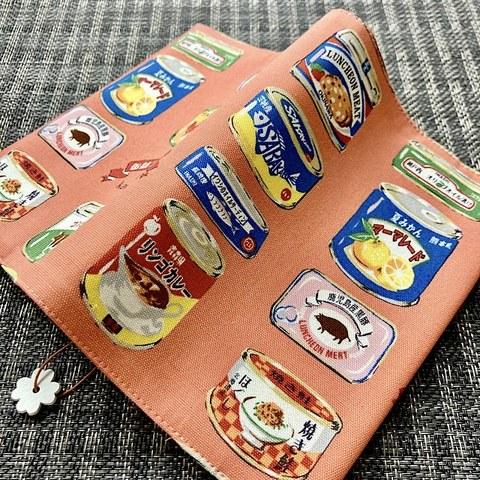 2403文庫 サーモンピンク/缶詰コレクション