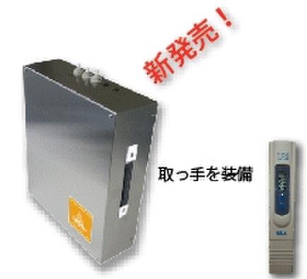 災害用逆浸透膜浄水器EWくりんBox150