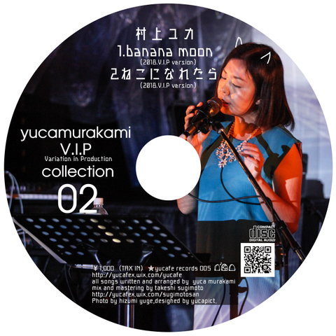 シングル「V.I.P Collection 02」