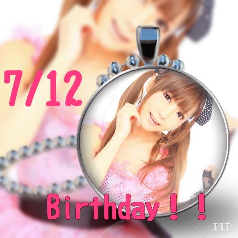 誕生日のお祝い!