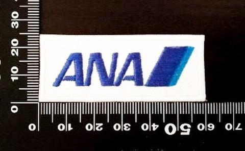 全日空 ANA ワッペン (3)