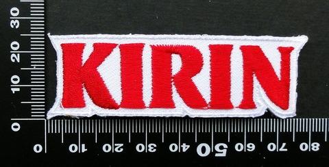 キリン KIRIN ワッペン (1)