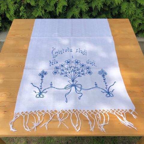 チェコ語の刺繍が入ったテーブルクロス 47 x 100 cm