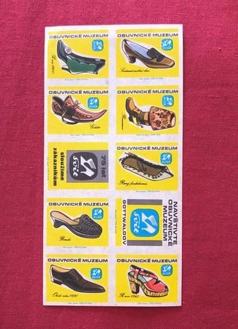 ヴィンテージマッチラベル「靴ミュージアム、ズリーン・バチャの宣伝」10枚1シート