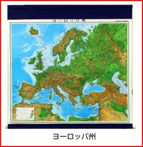 マジック式世界州別地図 ヨーロッパ