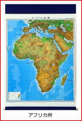 マジック式世界州別地図 アフリカ
