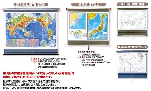 クイックローラー世界と日本 詳密版