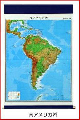 マジック式世界州別地図 南アメリカ