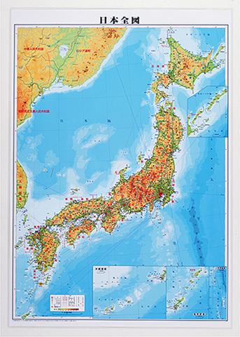 パウチ式日本全図
