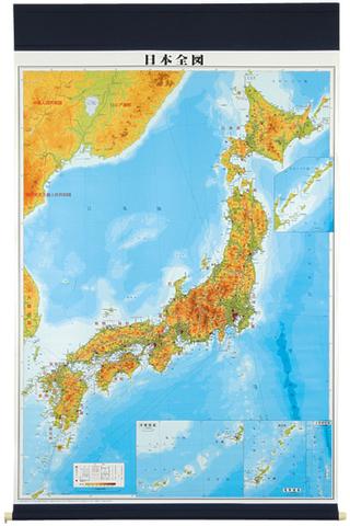 マジツク式日本全図