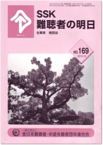 No.169 2015年10月号