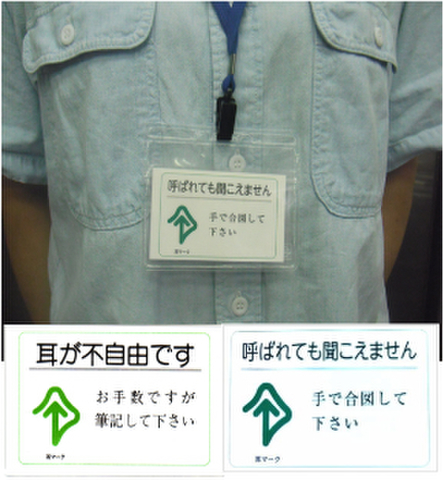 カード(B)(ホルダー付)