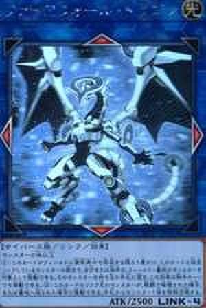 【買取】ファイアウォール・ドラゴン HR [COTD-JP043]