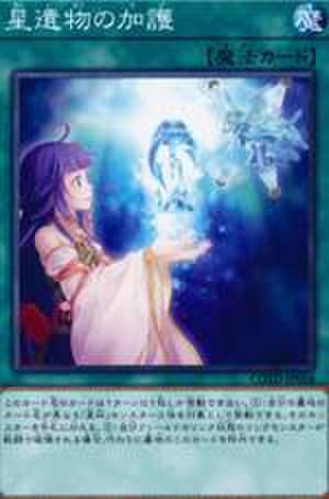 【買取】星遺物の加護 N [COTD-JP058]