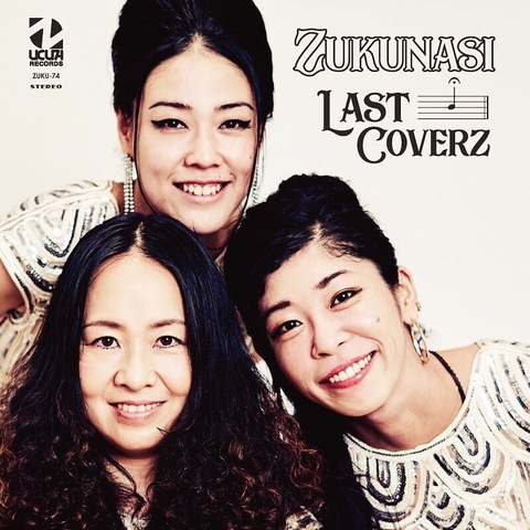 CD『LAST COVERZ』COVER ALBUM