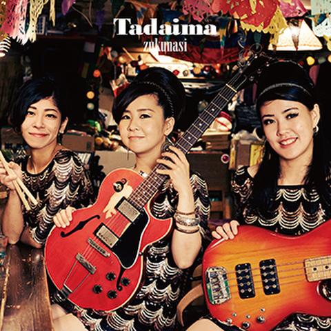 CD『ただいま』4th Full Album