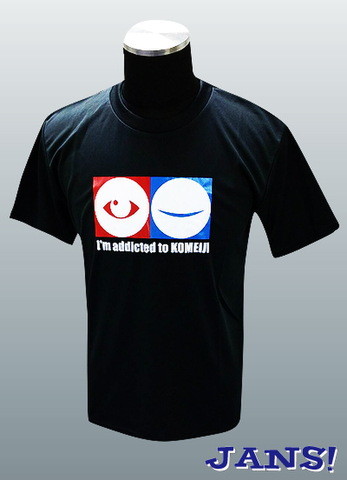 古明地姉妹 ドライTシャツ