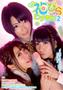 JK花びらピンクサロン Vol.2