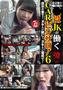 東京地下違法風俗 現役J*が働く噂のCARピンサロ! Vol.6
