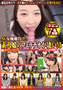 AV女優顔負け!素人娘のフェラチオが凄い! Vol.3