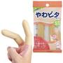 やわピタ指サック(抗菌) SSサイズ